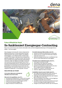 dena-Factsheet: So funktioniert Energiespar-Contracting
